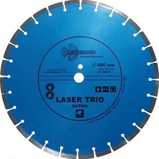 400 алмазный отрезной диск Laser Trio Бетон 380400