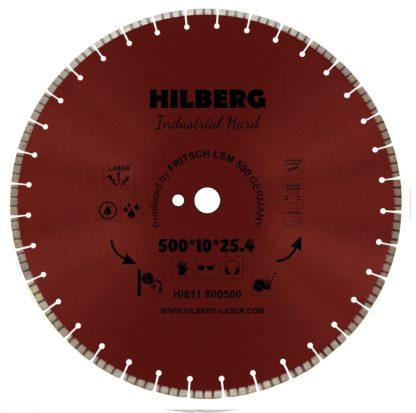 500 алмазный турбо-сегментный диск Hilberg Industrial Hard Laser HI811