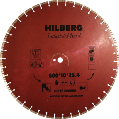 600 алмазный турбо-сегментный диск Hilberg Industrial Hard Laser HI812