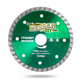 125 алмазный диск MESSER-DIY с турбированной кромкой по граниту, мрамору
