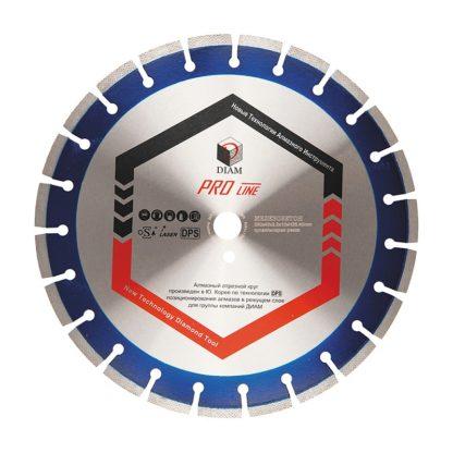 Сегментный алмазный круг DIAM Железобетон Pro Line 230*2,6*10*22,2