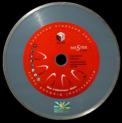 Алмазный отрезной круг DIAM CERAMICS Master Line 125