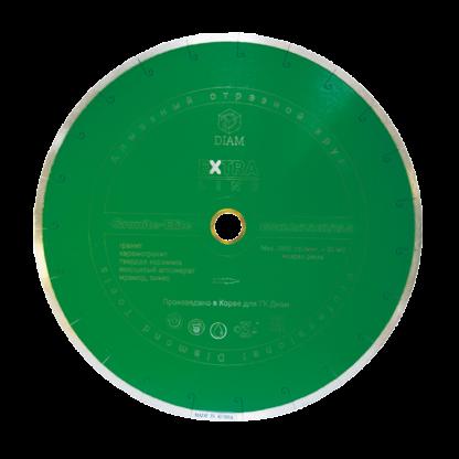 Алмазный отрезной круг DIAM GRANITE ELITE Extra Line 125