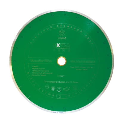 Алмазный отрезной круг DIAM GRANITE ELITE Extra Line 400