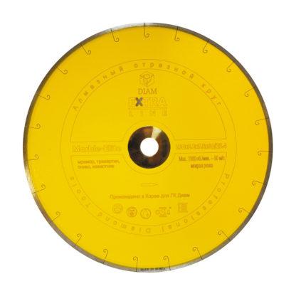 Алмазный отрезной круг DIAM MARBLE ELITE Extra Line 350