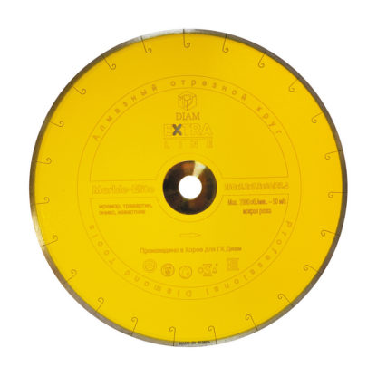 Алмазный отрезной круг DIAM MARBLE ELITE Extra Line 400