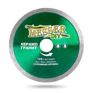 Алмазный сплошной диск MESSER-DIY 125х1.9х7х22,2 керамогранит