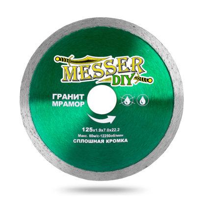Алмазный сплошной диск MESSER-DIY 125 гранит, мрамор
