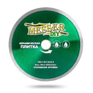 Алмазный сплошной диск MESSER-DIY 180х1.9х7х22.2 керамическая плитка