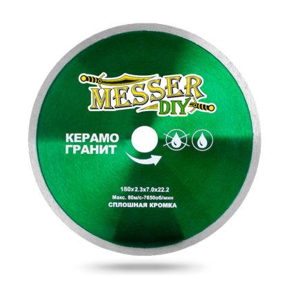 Алмазный сплошной диск MESSER-DIY 180х2.3х7х22,2/25,4 керамогранит