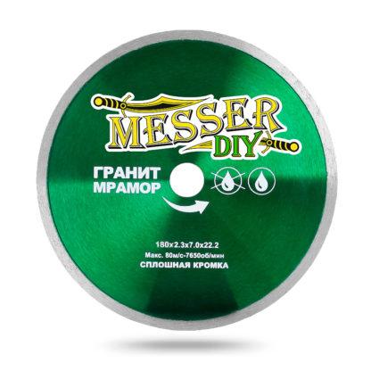 Алмазный сплошной диск MESSER-DIY 180 гранит, мрамор