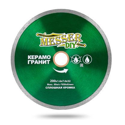 Алмазный сплошной диск MESSER-DIY 200х1.6х7х25,4/32 керамогранит