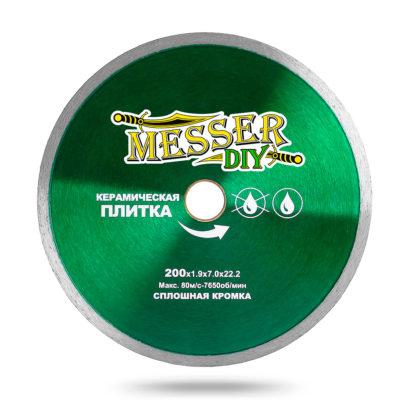 Алмазный сплошной диск MESSER-DIY 200х1.9х7х22.2 керамическая плитка