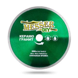 Алмазный сплошной диск MESSER-DIY 200х2.3х7х22.2/25.4 керамогранит