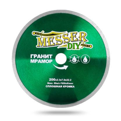 Алмазный сплошной диск MESSER-DIY 200 гранит, мрамор