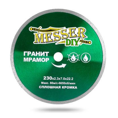 Алмазный сплошной диск MESSER-DIY 230 гранит, мрамор