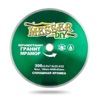 300 алмазный диск MESSER-DIY по керамограниту, граниту, мрамору