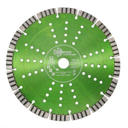 Диск алмазный отрезной 230 Сегмент Турбо серия Grand hot press GTS736